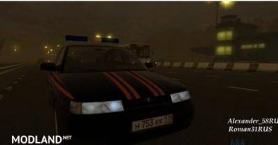 Vaz 2110 Police Car [1.3.3], 2 photo
